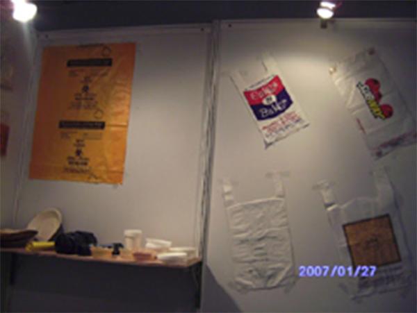 IPLEX 2007